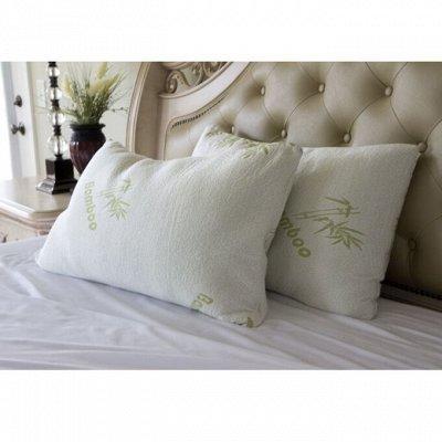 Удобная закупка. Все в одном месте, швабры, канц.товары .... — Подушки-одеяла для сна! — Подушки