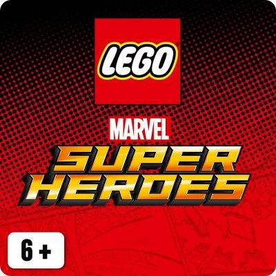 🎄ЛЮБИМЫЕ ИГРУШКИ новые распродажи к праздникам :О) — LEGO SUPER HERO — Конструкторы и пазлы