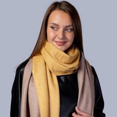Di*spa*cci Italy- Модные вязаные шапки и снуды Италии! — Палантины женские — Палантины и шали