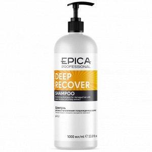 Шампунь для поврежденных волос DEEP RECOVER EPICA 1000 мл