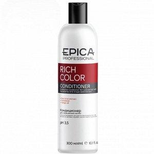 Кондиционер для окрашенных волос RICH COLOR EPICA 300 мл