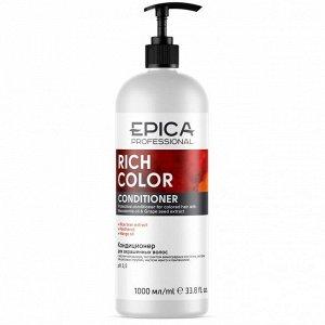Кондиционер для окрашенных волос RICH COLOR EPICA 1000 мл