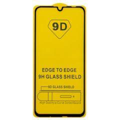 Закаленные защитные стекла для смартфонов. Новинки — Защитные стекла для телефонов IPhone 5/5S. Новинки! — Для телефонов