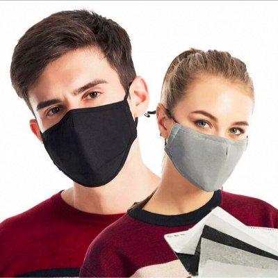 Бытовая химия по Низким ценам. Всё для Чистки и Уборки — Трикотажные многоразовые защитные маски