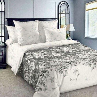 Спальный квадрат Любимое постельное, любимые расцветки! 🌛 — ,5 сп