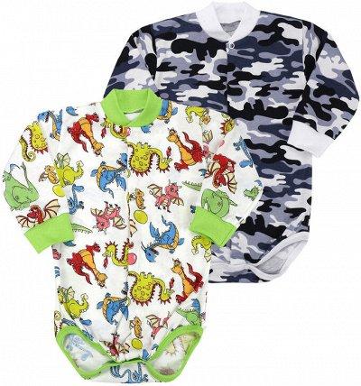 Красивые и теплые вещи, пр-во Россия, успеваем заказывать! — Боди — Для новорожденных
