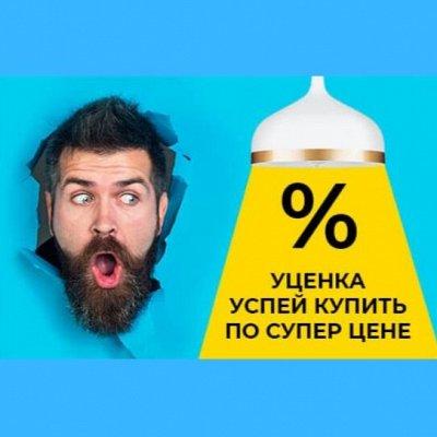 🍀Натуральная Косметика из Крыма! Экстра Доставка🚀 — ⚡⚡⚡УЦЕНОЧКА⚡⚡⚡ — Для лица