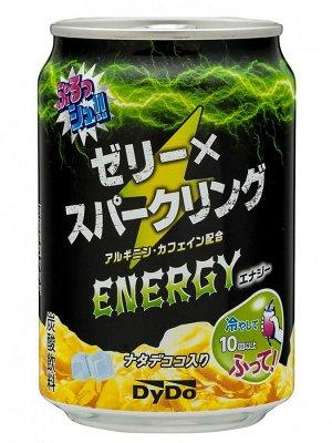 Напиток б/а газированный DYDO Energy Jelly, ж/б, 280 мл
