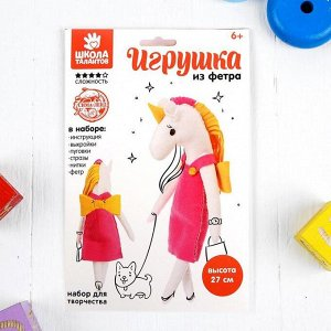 """Игрушка из фетра, набор для творчества """"Единорог в платье"""""""
