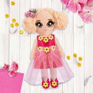 Набор для создания куклы из фетра «Девочка с косами»