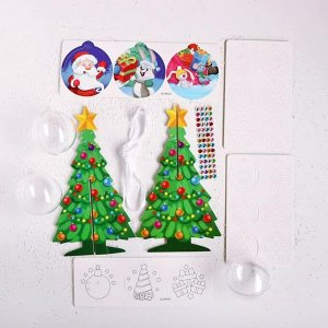Набор для творчества «Новогодняя ёлочка с украшениями своими руками», новый год