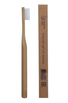 Зубная щетка из бамбука с серебряным напылением