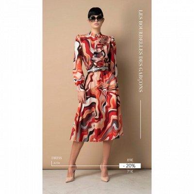 Les Bourdelles - осень-зима 20/21 СКИДКА 20% — одежда — Одежда