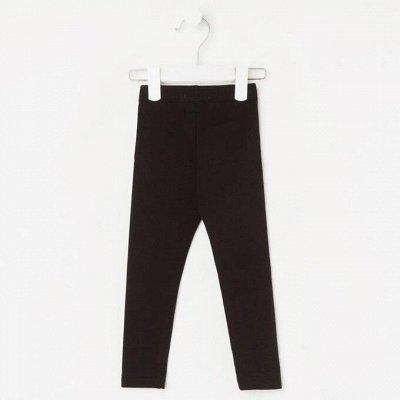Гардеробчик👗Одежда для всей семьи👨👩👧👦 — Брюки и джинсы для девочек — Для девочек