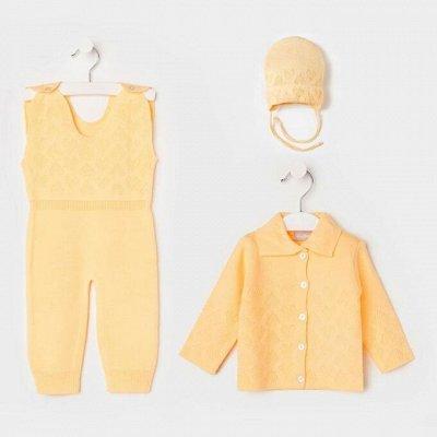Гардеробчик👗Одежда для всей семьи👨👩👧👦 — Костюмы, комплекты одежды — Одежда