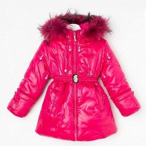Пуховик для девочки, цвет розовый, рост 92