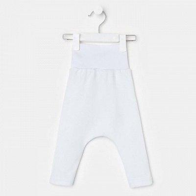 Гардеробчик👗Одежда для всей семьи👨👩👧👦 — Ползунки и штанишки — Для новорожденных