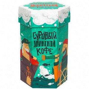 Кофе Суровый мужской кофе (шестигранник)