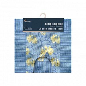 Набор ковриков для ванной и туалета из вспен-го ПВХ 50х52 см, 50х85 см (2шт.) голубой