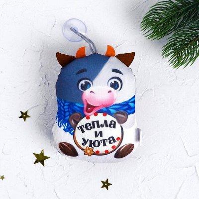 Оригинальные подарки к Новому году! Товары для дома! — Игрушка символ 2021 года — Украшения для интерьера