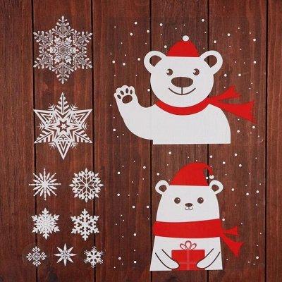 Все для нового года: подарки, декор, украшения! — Новогодние наклейки — Интерьерные наклейки