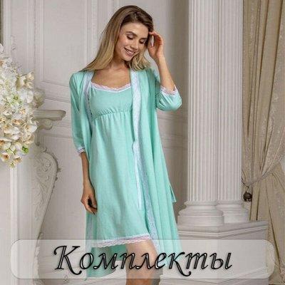 Красивое, удобное, интимное, для тебя — Комплекты для сна — Сорочки и пижамы