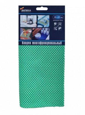 Многофункциональный коврик 35х35 см