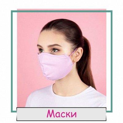Vi*va ma*ma! Белье для кормящих мам — Маски