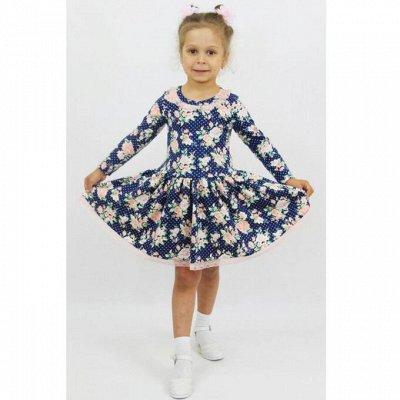Cotton и Silk - фабрика домашнего текстиля для всей семьи — Детское, Платья, Сарафаны, Юбки — Для девочек