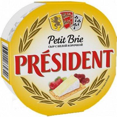 Сыр, масло-123. Настоящий Маасдам Gloria Сheeses 599 руб/кг — Элитные сыры ТМ Президент — Сыры