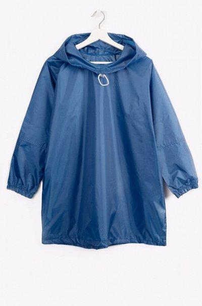 Яркий Трикотаж для всей семьи 57!  — Девочкам. Аксессуары. Дождевики, зонты — Зонты и дождевики