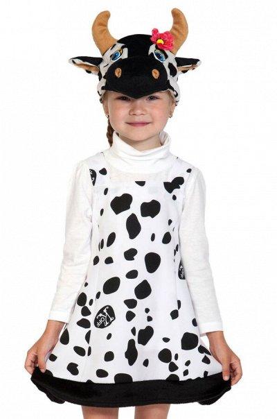 Яркий Трикотаж для всей семьи 57!  — Девочкам. Одежда для праздника. Карнавальные костюмы — Карнавальные товары