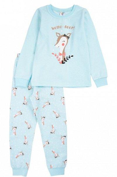 Яркий Трикотаж для всей семьи 57!  — Девочкам. Домашняя одежда. Пижамы — Одежда для дома