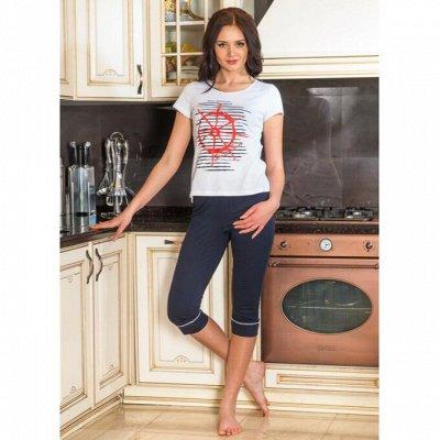 Домашний трикотаж✔Модно✔Удобно✔По отличной цене — Домашние костюмы женские до 62 р-р — Одежда для дома