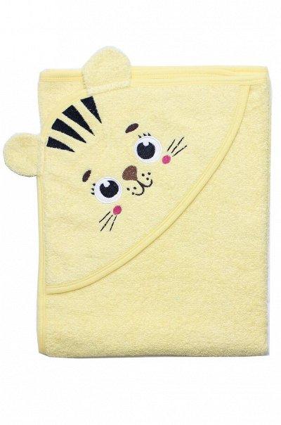Яркий Трикотаж для всей семьи 57!  — Для дома. Текстиль для ванны. Полотенца детские — Полотенца