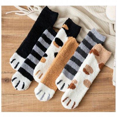 Street style модная мега-удобная одежда! Низкая цена! — Мягкие и теплые  носочки — Носки