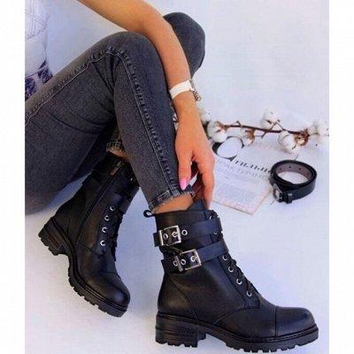 Модная женская обувь! Отличные цены