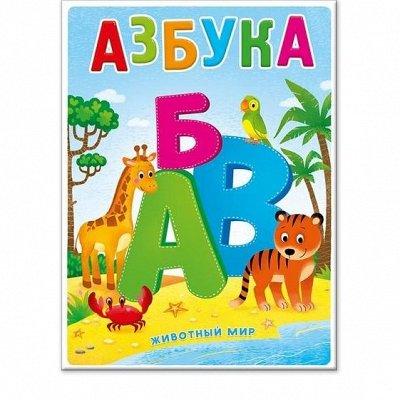 Геодом! Отличные развивашки. Супер полиграфия!       — Книжки детские — Детская литература