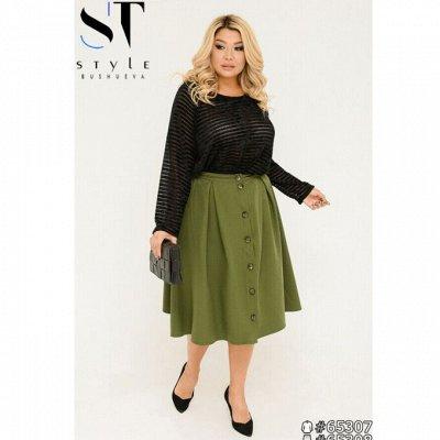 ❤《Одежда SТ-Style》Красивые наряды! Готовимся к Новому Году! — 48+: Юбки — Юбки