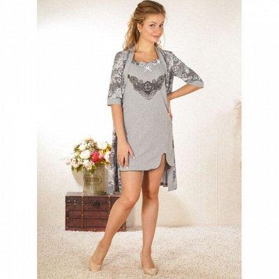 Домашний трикотаж✔Модно✔Удобно✔По отличной цене — Халаты женские до 62 р-р — Одежда для дома