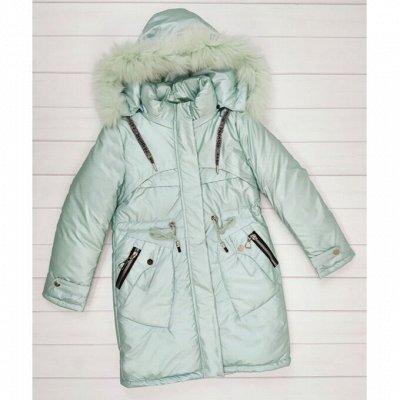 Яркие сезоны 88. Куртки, костюмы, шапки,комбезы Зима. Замеры — Зимние куртки для девочек — Верхняя одежда