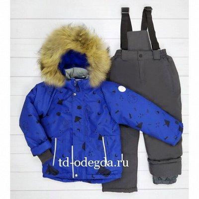 Яркие сезоны 88. Куртки, костюмы, шапки,комбезы Зима. Замеры — Зимние костюмы для мальчиков — Костюмы и комбинезоны
