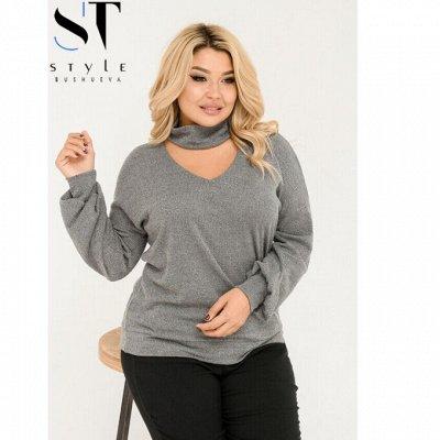 ❤《Одежда SТ-Style》Красивые наряды! Готовимся к Новому Году! — 48+: Кофты, свитеры, туники — Кофты и кардиганы