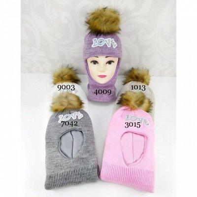Яркие сезоны 88. Куртки, костюмы, шапки,комбезы Зима. Замеры — Зимние шлемы для девочек — Шапки