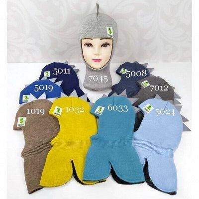 Яркие сезоны 88. Куртки, костюмы, шапки,комбезы Зима. Замеры — Осенние шлемы для мальчиков — Шапки