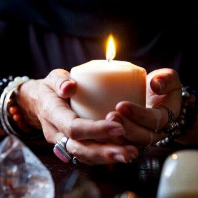 Свечи на богатство, любовь, замужество и успех! 🔥