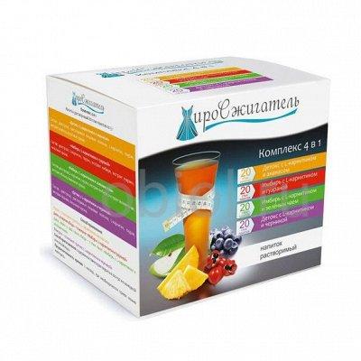 ФИТОСИЛА - твоя аптека на дому. Mg и Витамин Д