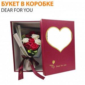 "Букет в коробке ""Dear For You"""