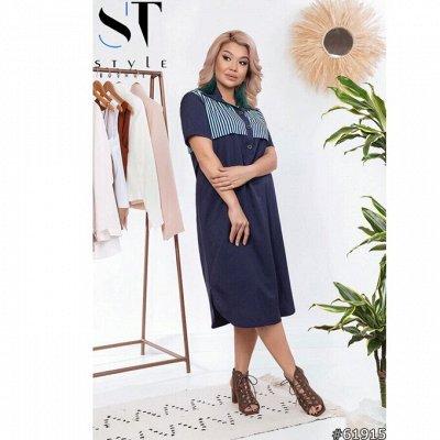 ❤《Одежда SТ-Style》Красивые наряды! Готовимся к Новому Году! — 48+: Платья 2 — Платья