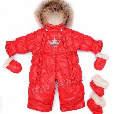 🔥Верхняя одежда для детей. Качество шикарное